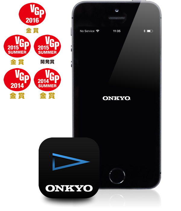 Onkyo HF Player for iOS | ONKYO Asia and Oceania Website