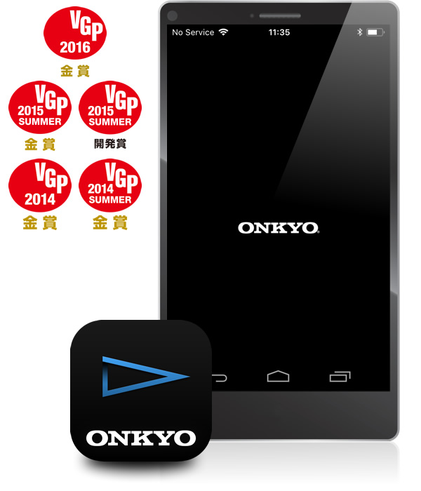 onkyo player. onkyo hf player for android