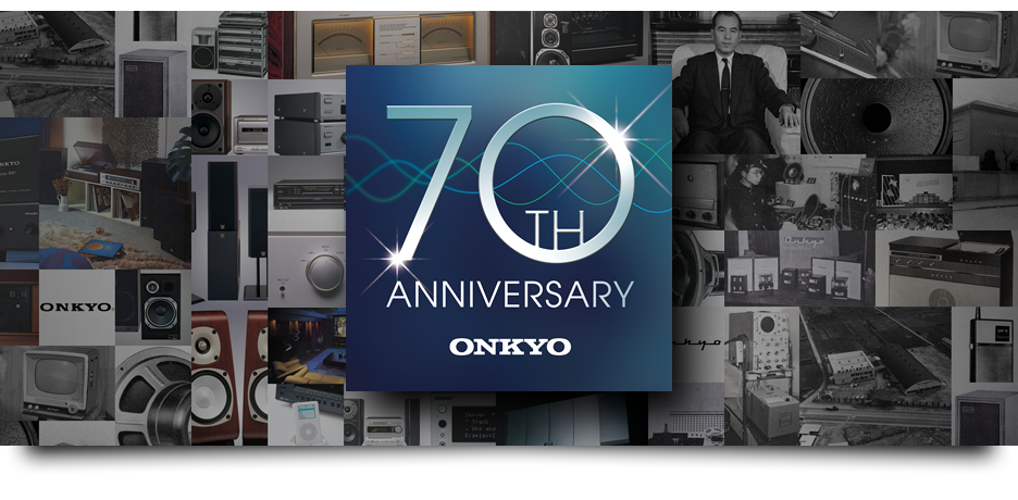 Onkyo 70th ANNIVERSARY Website