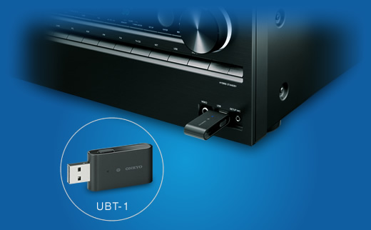 products accessories others ubt